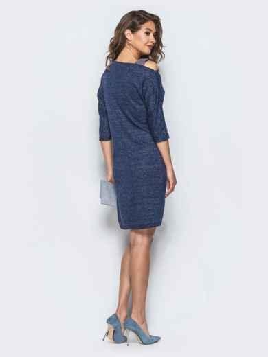 Платье тёмно-синего цвета на одно плечо с бретелью - 18048, фото 2 – интернет-магазин Dressa