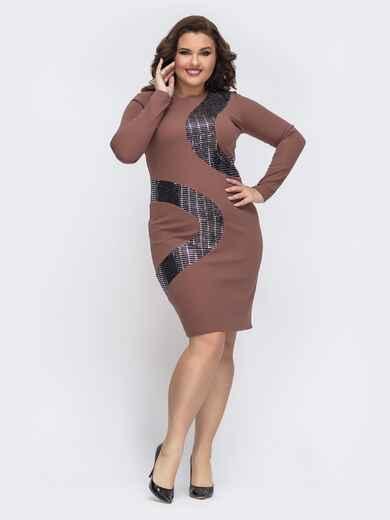 Бежевое платье со вставками из пайеток на полочке 43392, фото 1