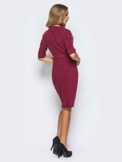 Бордовое трикотажное платье с поясом в комплекте - 15683, фото 3 – интернет-магазин Dressa