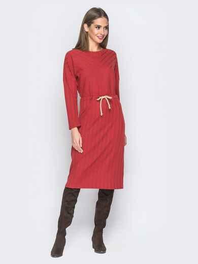 Платье оранжевого цвета с кулиской по талии - 17960, фото 1 – интернет-магазин Dressa