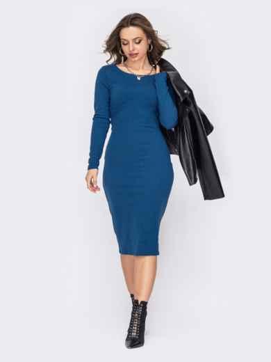 Обтягивающее платье-миди с круглым вырезом голубое 53011, фото 1