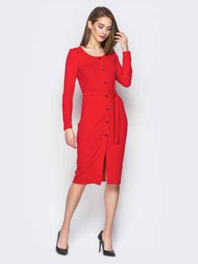 Красное платье-футляр на пуговицах с поясом - 20028, фото 1 – интернет-магазин Dressa