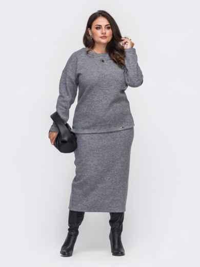 Трикотажный комплект большого размера из кофты и юбки серый 50990, фото 1