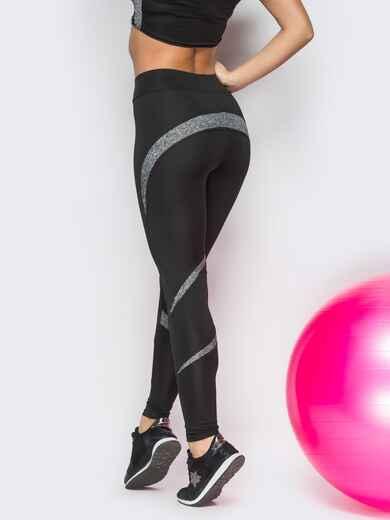 Спортивные лосины черного цвета с серыми вставками - 22131, фото 1 – интернет-магазин Dressa