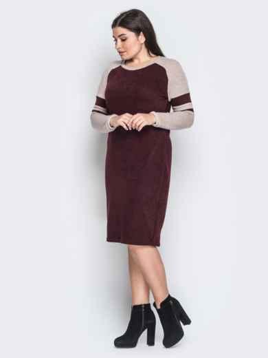 Ангоровое платье с рукавом реглан бордовое - 18365, фото 2 – интернет-магазин Dressa