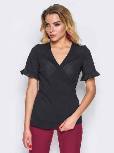 Черная блузка на запах и рукавами с оборкой - 15033, фото 1 – интернет-магазин Dressa