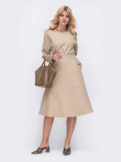 Бежевый комплект из блузки и расклешённой юбки на молнии 50464, фото 1