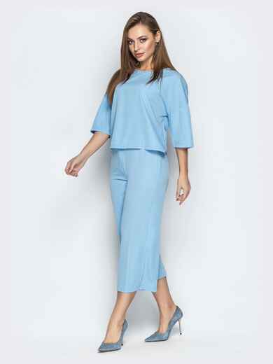 Голубой комплект из топа с рукавом 3/4 и брюк - 20887, фото 1 – интернет-магазин Dressa