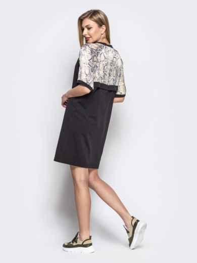 Прямое платье с бежевыми принтованными рукавами-реглан - 21632, фото 3 – интернет-магазин Dressa