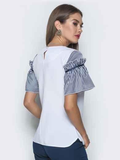 Белая блузка с контрастными рукавами в полоску - 39743, фото 2 – интернет-магазин Dressa