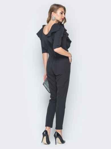 Черный комбинезон с воланом и вырезом по спинке - 18825, фото 2 – интернет-магазин Dressa