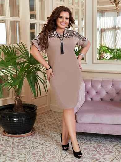 Бежевое платье-футляр большого размера 47174, фото 1