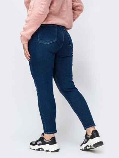 Облегающие джинсы тёмно-синего цвета - 42596, фото 2 – интернет-магазин Dressa