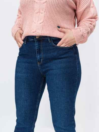 Облегающие джинсы тёмно-синего цвета - 42596, фото 3 – интернет-магазин Dressa