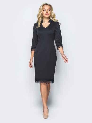 Платье черного цвета с кружевными вставками - 16124, фото 1 – интернет-магазин Dressa