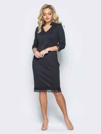 Платье черного цвета с кружевными вставками - 16124, фото 2 – интернет-магазин Dressa