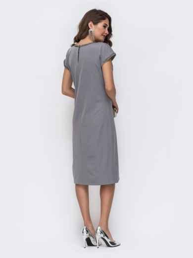Платье из жаккарда с контрастным кантом серое - 42666, фото 2 – интернет-магазин Dressa