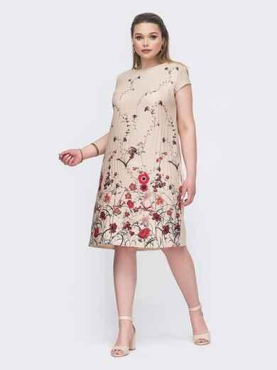 Бежевое платье батал с цветочным принтом - 46423, фото 1 – интернет-магазин Dressa