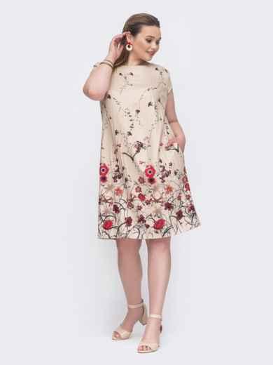 Бежевое платье батал с цветочным принтом - 46423, фото 2 – интернет-магазин Dressa