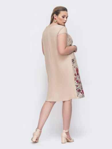Бежевое платье батал с цветочным принтом - 46423, фото 3 – интернет-магазин Dressa