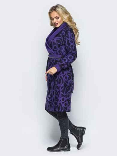Кашемировое двухстороннее пальто со съемными карманами фиолетовое - 16588, фото 2 – интернет-магазин Dressa