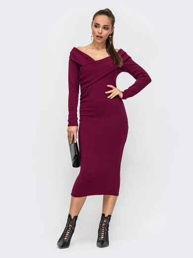 Облегающее платье с широким V-образным вырезом бордовое 51195, фото 1