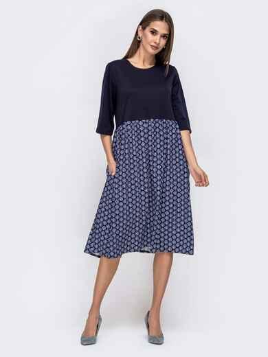 Тёмно-синее платье свободного кроя с принтом 41861, фото 1