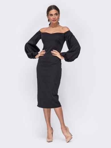 Платье-футляр с открытыми плечами чёрное - 43693, фото 2 – интернет-магазин Dressa