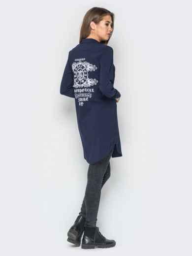 Удлиненная рубашка тёмно-синего цвета с накаткой на спине - 18273, фото 2 – интернет-магазин Dressa