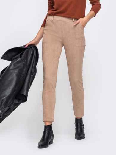 Зауженные брюки из замши бежевого цвета 50148, фото 1