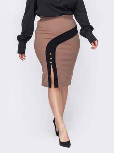 Бежевая юбка-карандаш большого размера с контрастной вставкой 53642, фото 1