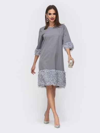 Серое платье со вставками из искусственных перьев по низу - 42667, фото 2 – интернет-магазин Dressa