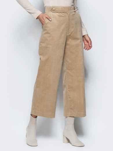 Вельветовые брюки-кюлоты бежевого цвета с высокой посадкой - 17241, фото 2 – интернет-магазин Dressa