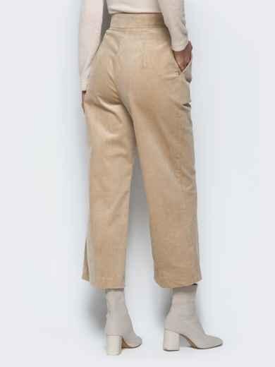 Вельветовые брюки-кюлоты бежевого цвета с высокой посадкой - 17241, фото 3 – интернет-магазин Dressa