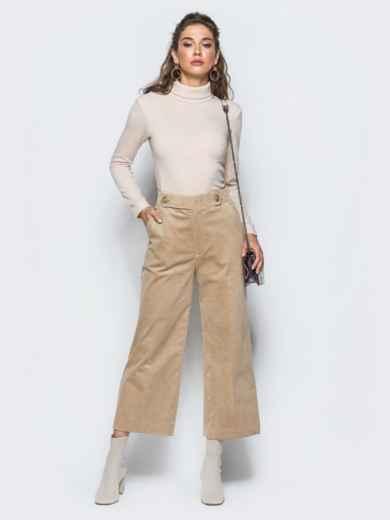 Вельветовые брюки-кюлоты бежевого цвета с высокой посадкой - 17241, фото 4 – интернет-магазин Dressa