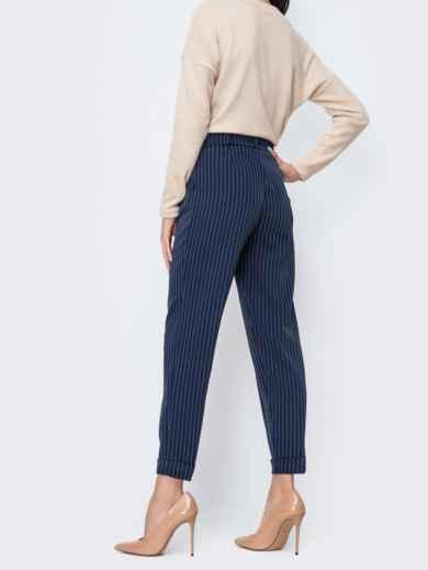 Зауженные брюки в полоску тёмно-синие 45031, фото 3