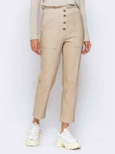 Укороченные брюки с накладными карманами бежевые 40987, фото 1