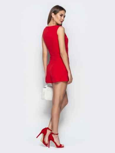 Красный комбинезон с юбкой-шортами - 21510, фото 3 – интернет-магазин Dressa