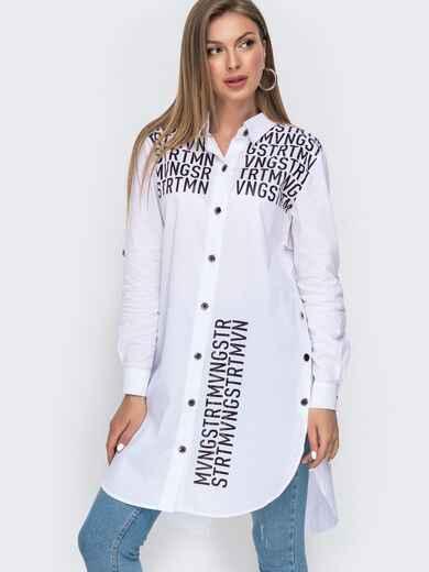 Удлиненная блузка белого цвета с принтом 49541, фото 1