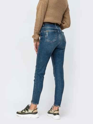 Синие джинсы с завышенной талией и поясом - 43103, фото 2 – интернет-магазин Dressa