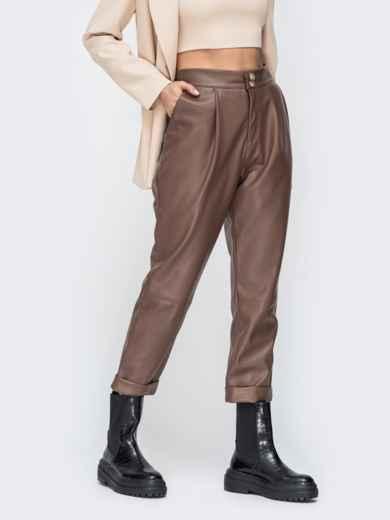 Коричневые брюки из эко-кожи с высокой посадкой - 44736, фото 2 – интернет-магазин Dressa