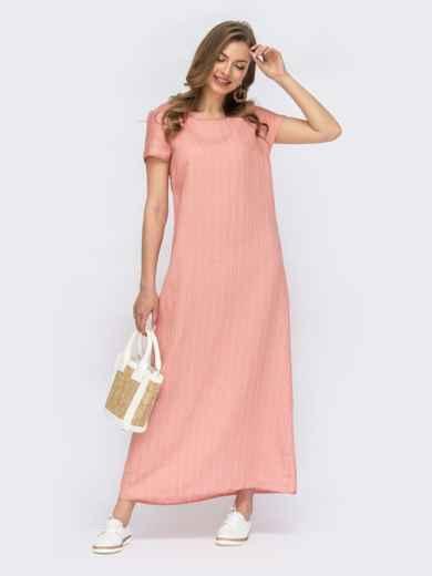 Длинное розовое платье с коротким рукавом 53774, фото 1