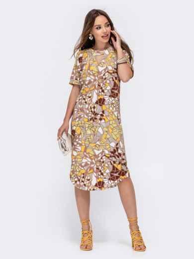Прямое платье с принтом и фигурным вырезом бежевое 48411, фото 2