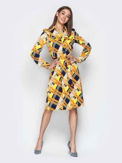 Принтованное платье-рубашка с рюшами на кокетке желтое - 21339, фото 1 – интернет-магазин Dressa
