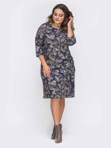 Платье с флористическим принтом серое 43249, фото 1