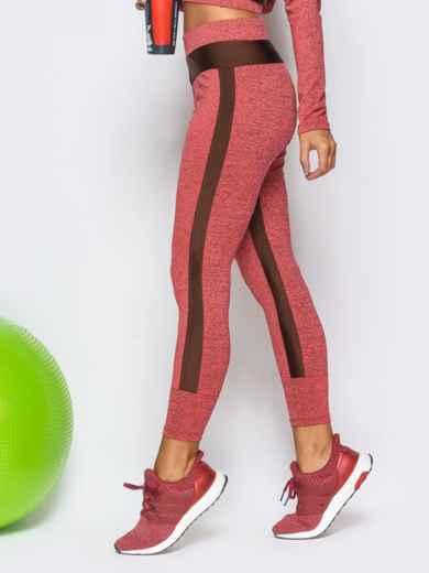 Лосины гранатового цвета с манжетами - 17184, фото 2 – интернет-магазин Dressa