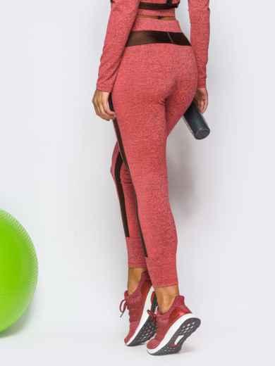 Лосины гранатового цвета с манжетами - 17184, фото 3 – интернет-магазин Dressa