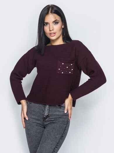 Бордовый свитер свободного кроя с жемчугом на кармане - 15985, фото 1 – интернет-магазин Dressa