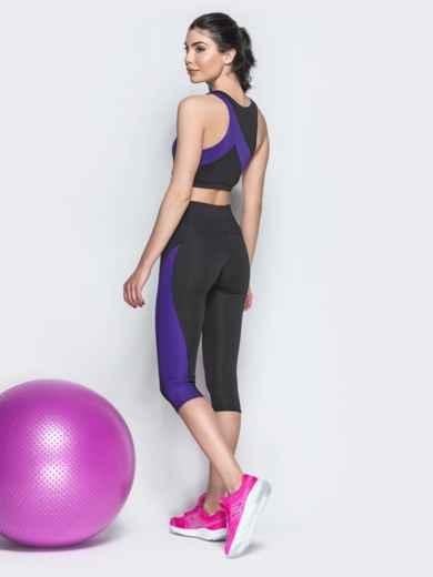 Комплект для фитнеса из топа и бридж с фиолетовыми вставками - 38781, фото 2 – интернет-магазин Dressa