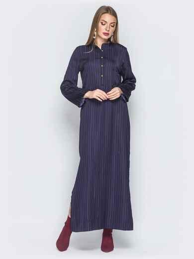 Фиолетовое платье-макси со шлёвками на рукавах 18733, фото 1